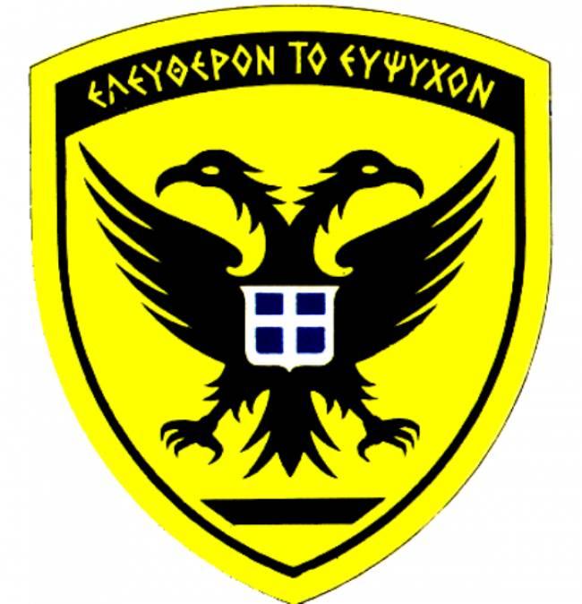 amyntika.gr : 9b5f1c3cf8ea8b88ca9cfdd971238748 XL Από αύριο τα Ηλεκτρονικά Φύλλα Μισθοδοσίας στο στρατό!