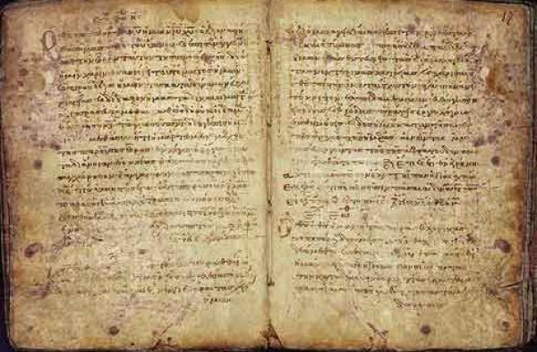 amyntika.gr : 1 Φράσεις της αρχαίας Ελληνικής που λέμε και σήμερα!