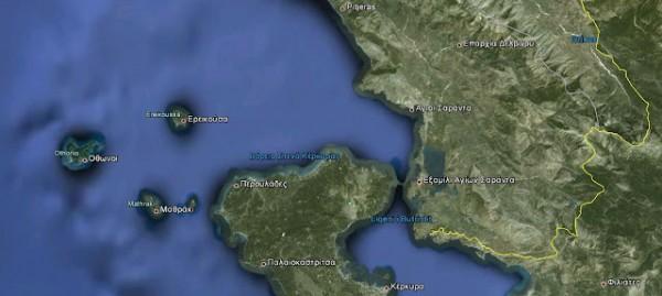 amyntika.gr : aoz22 600x269 Η Αλβανία δεν εντάσσει στο διμερή διάλογο με Ελλάδα την ΑΟΖ