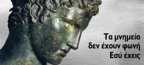 amyntika.gr : sdphegsertesrte 600x272 Το ελληνικό κράτος διαλύει την Αρχαιολογική Υπηρεσία μας τη στιγμή που οι Αυστραλοί χρηματοδοτούν αδρά αποστολές για ανασκαφές στην Άνδρο [εικόνες+βίντεο]