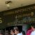 Ποινικές διώξεις για 19 μέλη διοικήσεων των ΕΑΣ – Κατηγορίες σε βαθμό κακουργήματος