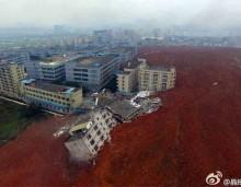 Τραγωδία στην Κίνα: Η βιομηχανική λάσπη «κατάπιε» 33 κτήρια.
