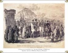 Σαν σήμερα: ο Όθωνας έρχεται στην Ελλάδα