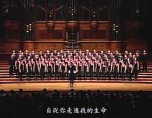 """Αυτό πρέπει σίγουρα να το δείτε! Κινέζοι τραγουδάνε άψογα το """"Σαμιώτισσα"""""""