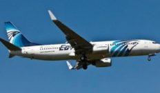 Το αεροσκάφος της «Egypt Air» συνετρίβη νότια της Καρπάθου όπως ανακοίνωσε η εταιρεία