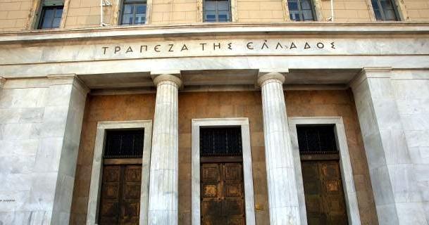 «Επίθεση» των Anonymous στην Τράπεζα της Ελλάδος [vid]